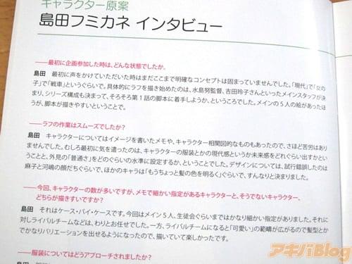 島田フミカネの画像 p1_35